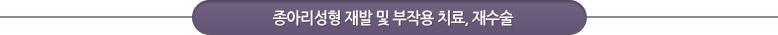 tline_jong