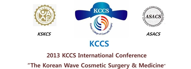 KCCS International Conference