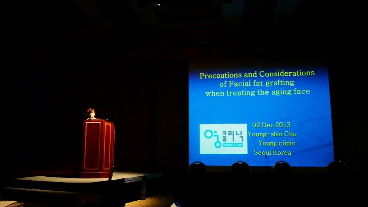 2013 KCCS International Conference-2